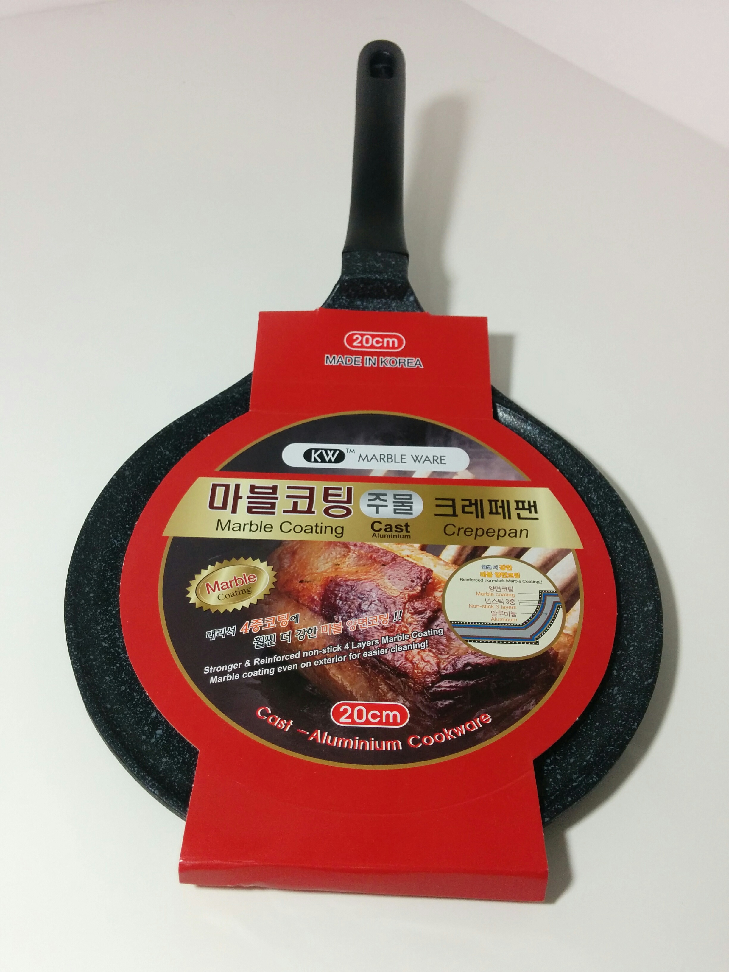 20cm Marble Coating Crepe Griddle Pan A To Z Appliances